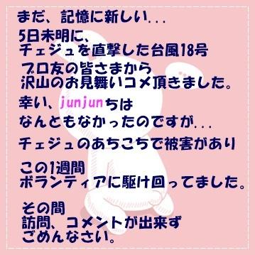 ♪ 松茸湯麵 ♪_a0115924_23553427.jpg