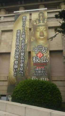 上野_c0131829_09380182.jpg