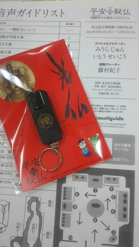上野_c0131829_09390101.jpg