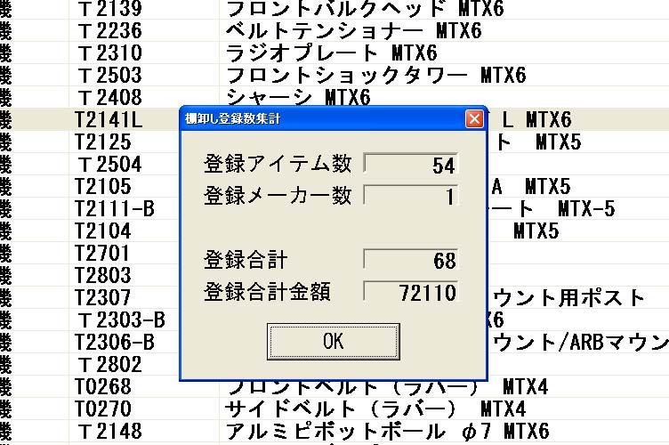 e0325030_2223552.jpg