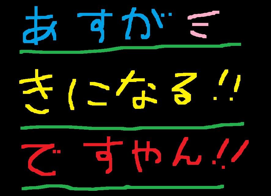 やっぱりmotoGP!ですやん!_f0056935_10561244.jpg