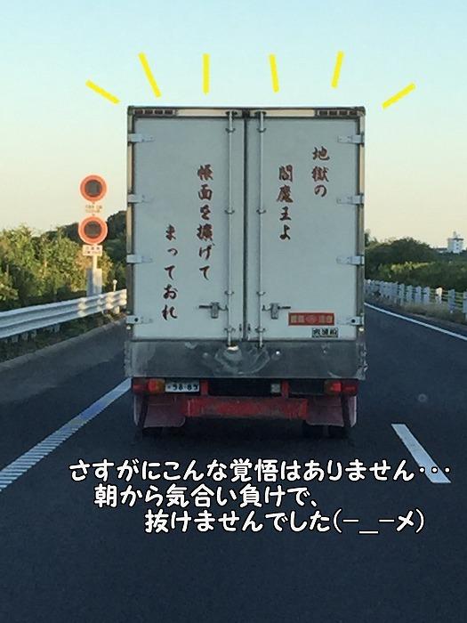 b0168041_14420050.jpg