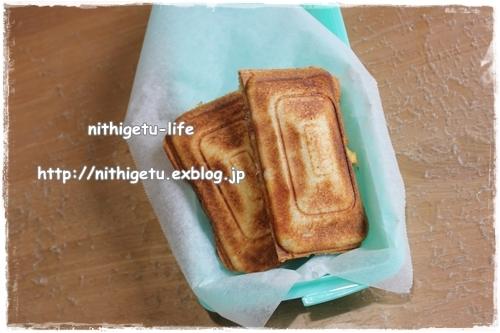 c0323244_01293904.jpg