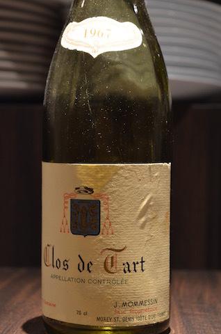 本日のグラスワイン&もろもろ_a0114049_14080594.jpg