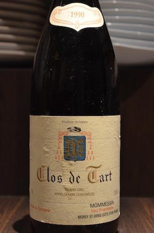 本日のグラスワイン&もろもろ_a0114049_14081125.jpg