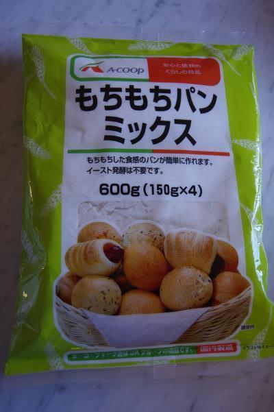 もちもちパンミックスでパンを焼いてみました_c0341450_18012023.jpg