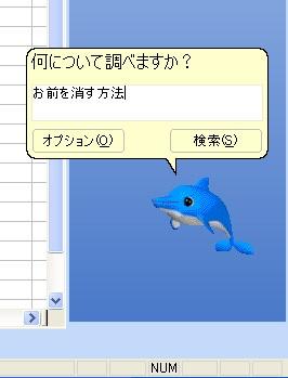 c0055552_701929.jpg