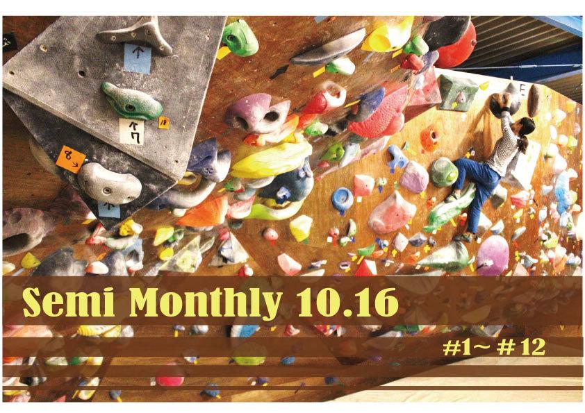 Semi Monthly10.16更新_a0330060_21532298.jpg