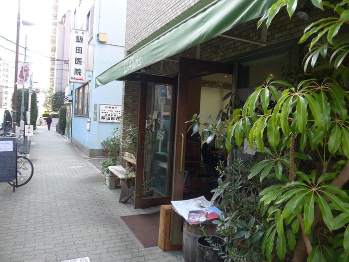 本郷三丁目「Abats アバ」へ行く。_f0232060_13163070.jpg