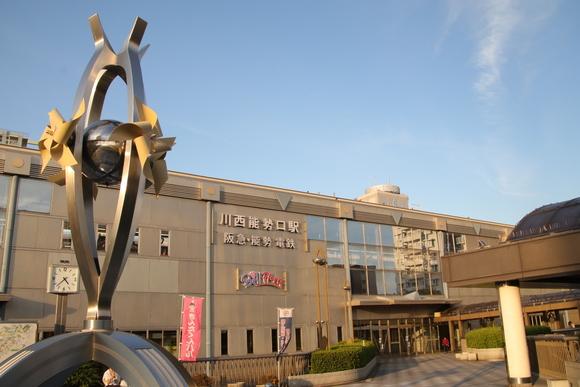 秋の日差し 阪急川西能勢口駅 _d0202264_19303721.jpg