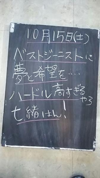 今日と明日は堺祭りヽ(*´∀`)ノ_f0152875_08534417.jpg