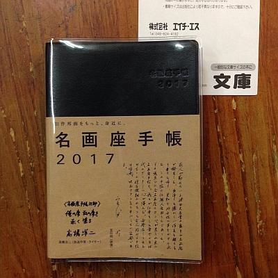 f0035084_19514449.jpg