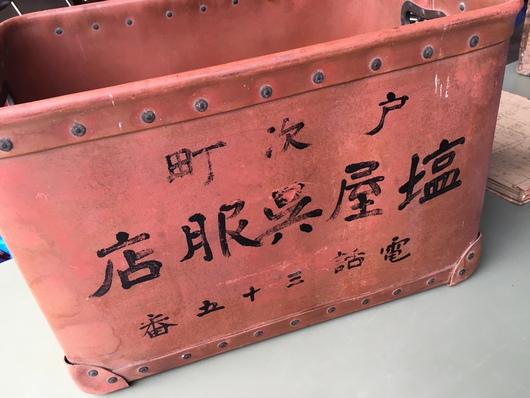 小野川合戦祭り よいやかがり火_c0256701_1364257.jpg