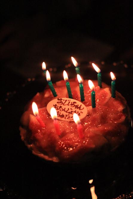 お誕生日おめでとう♪_b0208604_21092339.jpg