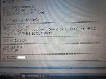 d0027711_134756100.jpg