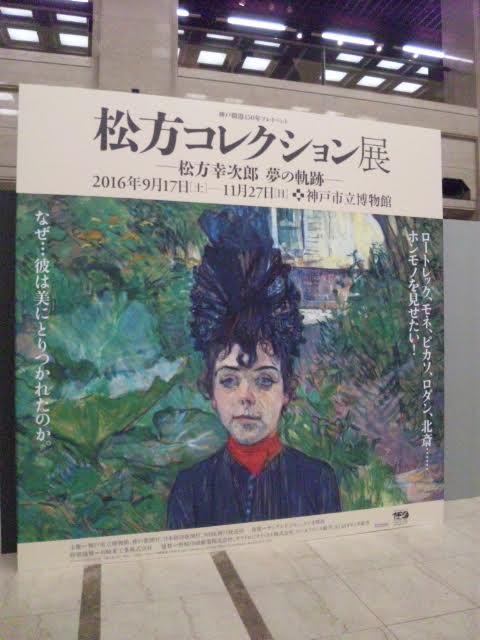 川崎重工創立120周年記念展_d0163914_20171896.png