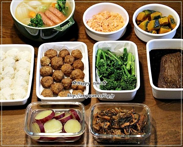 常備菜作り♪_f0348032_18034323.jpg