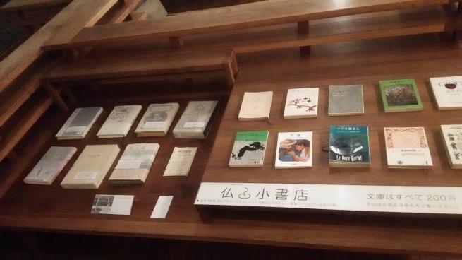 香川探検~仏生山~_e0353657_18441782.jpg