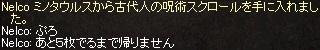 a0201367_13182166.jpg