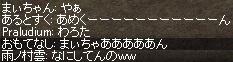 a0201367_20303882.jpg
