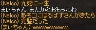 a0201367_23241859.jpg