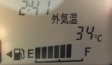 あぢぃ(~Q~;) ✿ ぶらんち♪_c0139375_160273.jpg