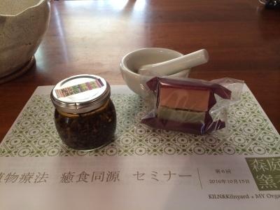 「庭香森窯」ニワカオルモリノカマ  植物療法セミナー後記_e0315178_13354517.jpg
