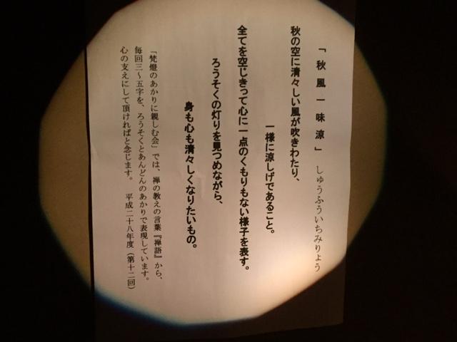 f0005081_20521779.jpg