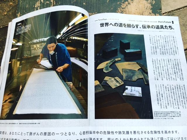 10月16日 雑誌「Pen」_d0171384_10592961.jpg