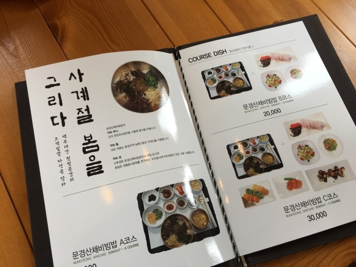 ソウルから大邱へ。韓国のおいしい味と美術作家さんたちに会いに。その2 聞慶の山菜料理と星州郡の人形作家さんのアトリエ_a0223786_09593050.jpg