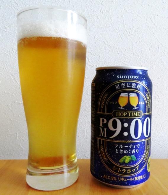 サントリー ホップタイム PM9:00~麦酒酔噺その599~ご提案_b0081121_6102649.jpg