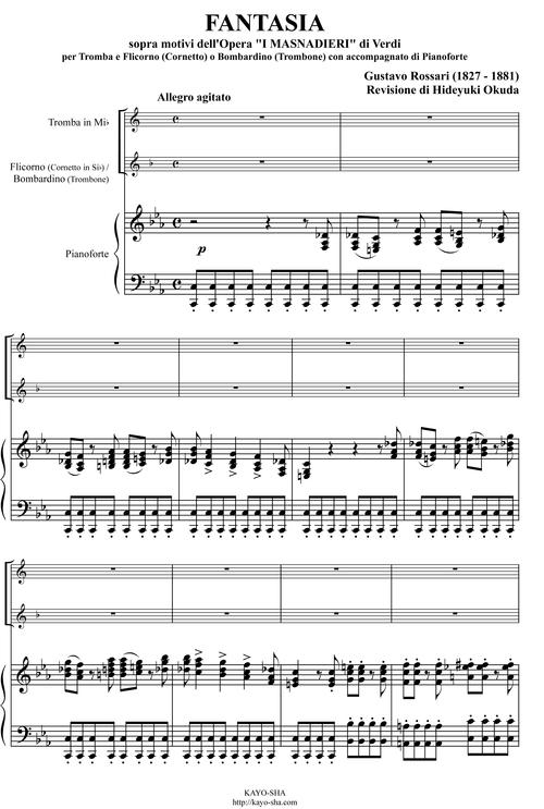 ロッサーリ:ヴェルディの歌劇「群盗」の主題による幻想曲_b0189423_1843468.jpg