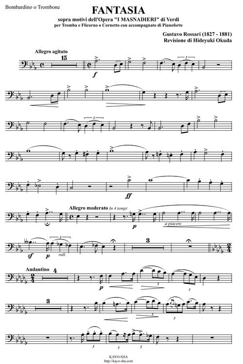 ロッサーリ:ヴェルディの歌劇「群盗」の主題による幻想曲_b0189423_18473855.jpg