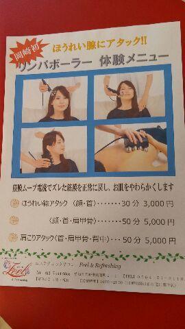 f0361132_22243316.jpg