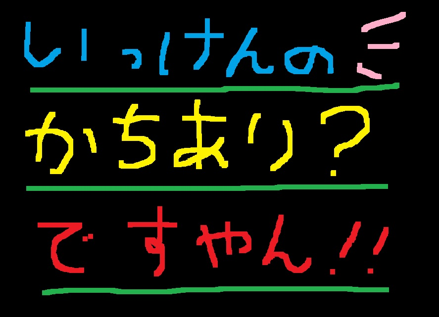f0056935_20513693.jpg