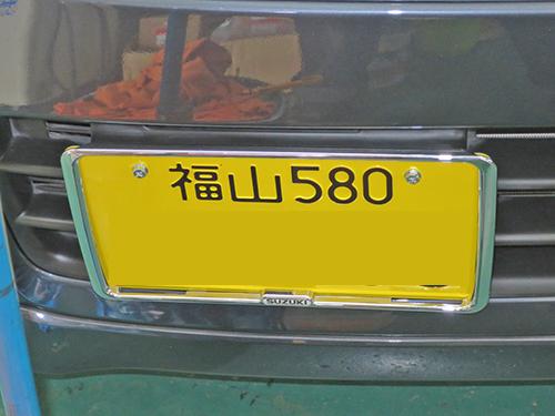 d0156040_18344566.jpg