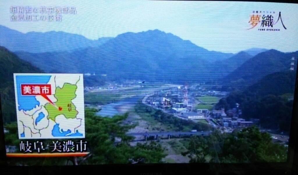 夢織人『第78回シオン』放送(^^)v_a0272042_12375215.jpg