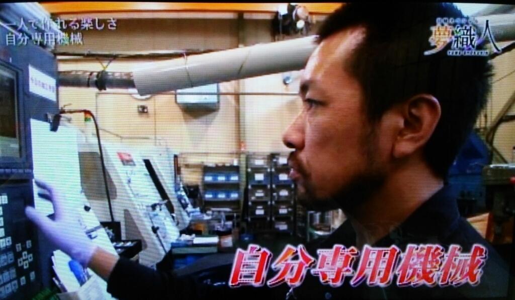 夢織人『第78回シオン』放送(^^)v_a0272042_12380054.jpg