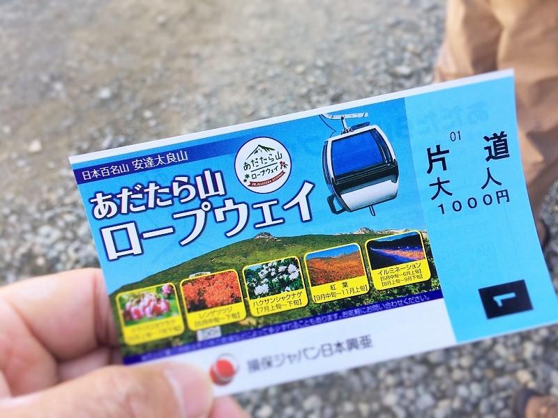 安達太良山は どぴーかん(^^♪_c0261447_20194075.jpg