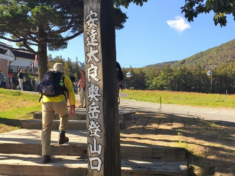 安達太良山は どぴーかん(^^♪_c0261447_20213014.jpg