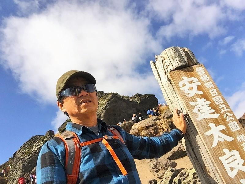 安達太良山は どぴーかん(^^♪_c0261447_20515773.jpg