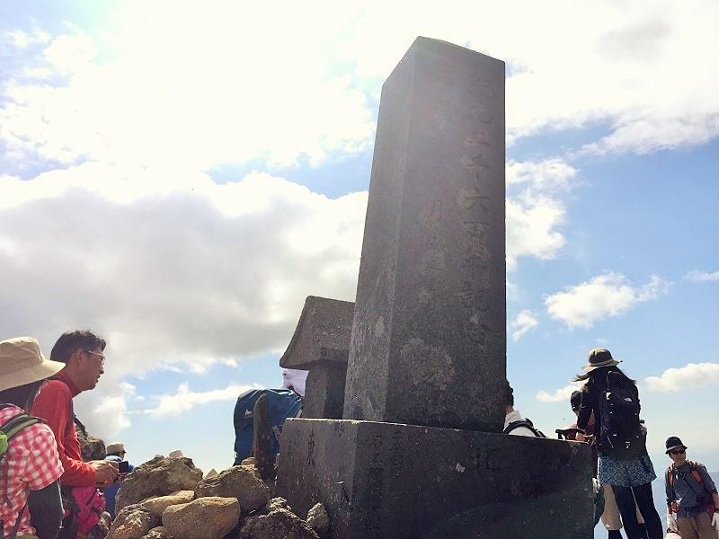 安達太良山は どぴーかん(^^♪_c0261447_20522879.jpg