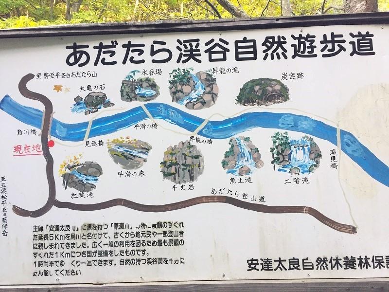 安達太良山は どぴーかん(^^♪_c0261447_21335503.jpg