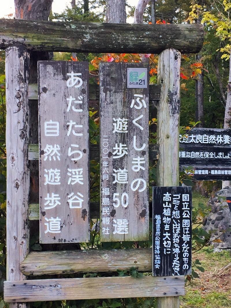 安達太良山は どぴーかん(^^♪_c0261447_21403549.jpg