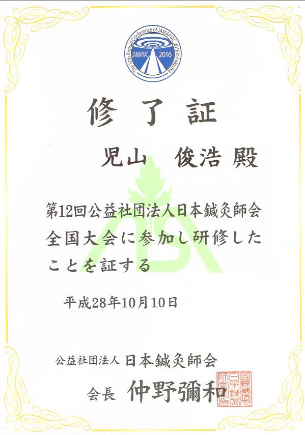 f0184849_11063527.jpg