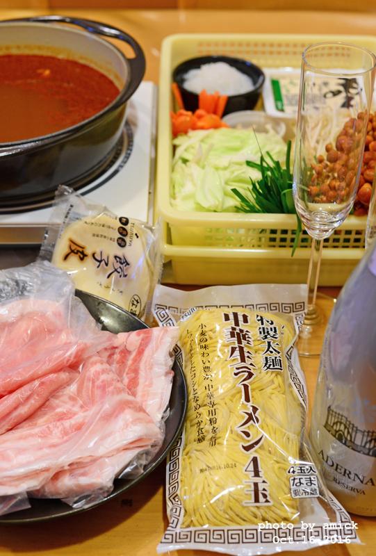 10月18日 火曜日 牛肉と蓮根の粒マスタードマリネ&おでん_b0288550_09135790.jpg