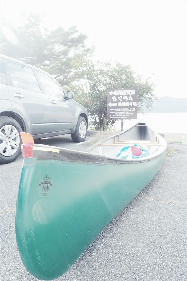 【レポート】本栖湖キャンプ場① ~カヌーと何もしないキャンプ 前編_b0008655_00013795.jpg