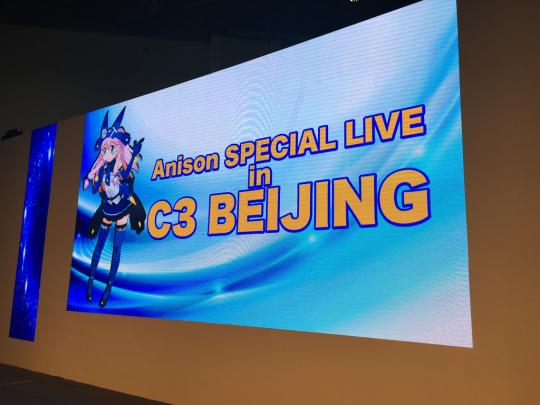C3北京①_e0163255_08403328.jpg