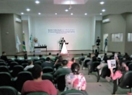 「ぼくのオレンジの木」が全伯日本語弁論大会で紹介されました_d0336560_17333912.jpg