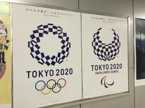 2016 Tokyo-1._c0153966_14192095.jpeg
